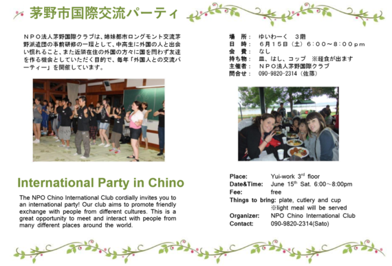 International Party in Chino