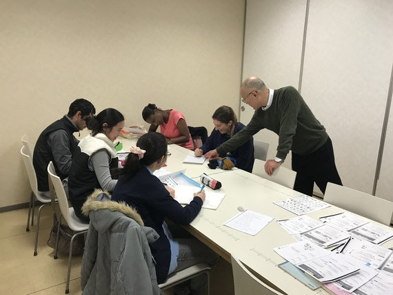 New Semester of Japanese Classes