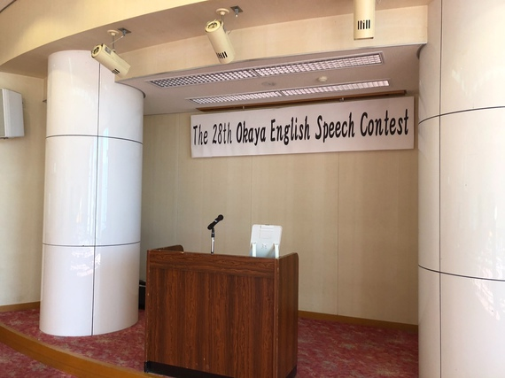 The 28th Okaya English Speech Contest Was a Success!