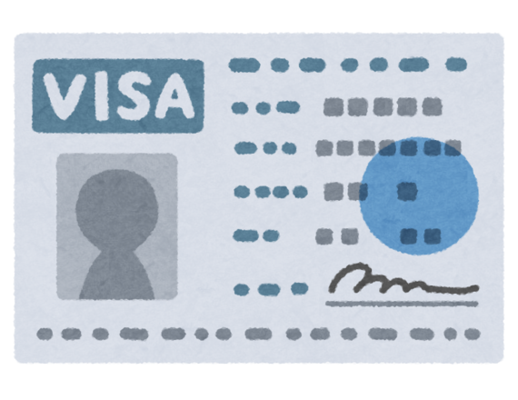 Visa Application Extensions as Part of Countermeasures to Prevent the Spread of the Novel Coronavirus